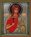 Икона: Святая мученица Юлия