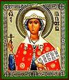 Икона: Святая мученица Параскева