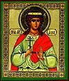 Икона: Святая мученица Алла