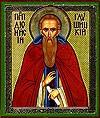 Икона: Преподобный Дионисий Глушицкий