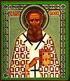 Икона: Святитель Григорий Богослов
