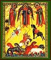 Икона: Свв. мученики Флор, Лавр и Архангел Михаил