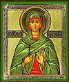 Икона: Св. мученица Иулиания