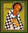 Икона: Св. Афанасий Великий
