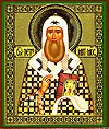 Икона: Святитель Петр митр. Московский