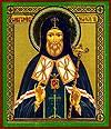 Икона: Святитель Митрофан Воронежский чудотворец