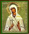 Икона: Св.мученица Капитолина