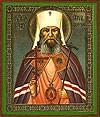 Икона: Священномученик Петр митр. Крутиц. и Коломенск.