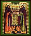 Икона: Свв. преподобные Зосима и Савватий