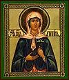 Икона: Св. мученица Агриппина