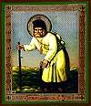Икона: Преподобный Серафим Саровский