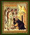 Икона: Явление Св. Троицы преподобному Александру Свирскому