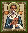 Икона: Святой мученик Рустик