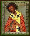Икона: Святой Иоанн Златоуст