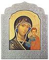 Образ Казанской иконы Божией Матери' - 17