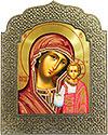 Икона: Святитель Николай Чудотворец - 27