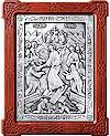 Икона: Воскресение Христово - А62-2