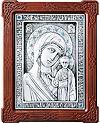 Казанская икона Пресв. Богородицы - А80-2
