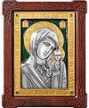 Казанская икона Пресв. Богородицы - А80-7