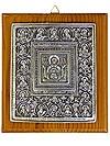 Православная икона: Курский Коренной образ Пресв. Богородицы