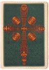 Обложка для паспорта - 1