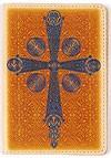 Обложка для паспорта - 6