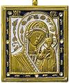 Образ на металле: Икона Пресв. Богородицы Казанская - 3