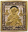Икона на металле: Свят. Николай Чудотворец