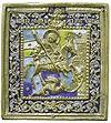 Икона на металле: Свят. Великомученик Георгий Победоносец