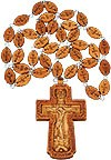 Крест священника наперсный - 262