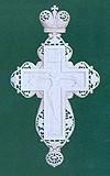 Крест священника наперсный - 84