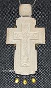 Крест священника наперсный - 105