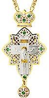 Крест наперсный - A119 (с цепью)