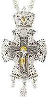 Крест наперсный - A120 (с цепью)