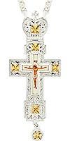 Крест наперсный - A157 (с цепью)