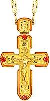 Крест наперсный - A171 (с цепью)