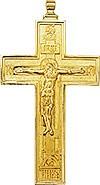 Крест наперсный протоиерейский - А192