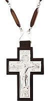 Крест наперсный - A230 (с цепью)