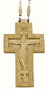 Наперсный крест - 260