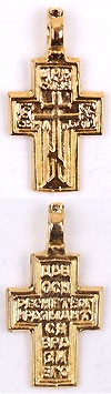 Православный нательный крест №51