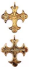 Православный нательный крест №64