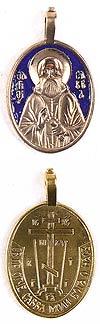 Православный нательный образок: Преп. Савва