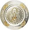 """Тарелочка латунная в серебрении с образом Богородицы """"Знамение"""""""