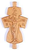 Параманный монашеский крест no.57