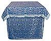 Облачение на престол из шёлка Ш3 (синий/серебро)