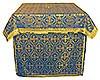 Облачение на жертвенник из шёлка Ш2 (синий/золото)