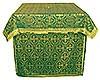 Облачение на жертвенник из парчи ПГ3 (зелёный/золото)