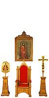 Крест-икона заспрестольные