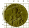 Печать для просфор богородичная №288 (45 мм)