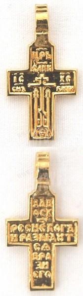 Православный нательный крест №48
